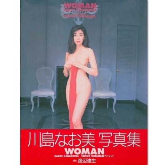 "Photo of Naomi Kawashima's nude photo book ""Woman"" is back online"