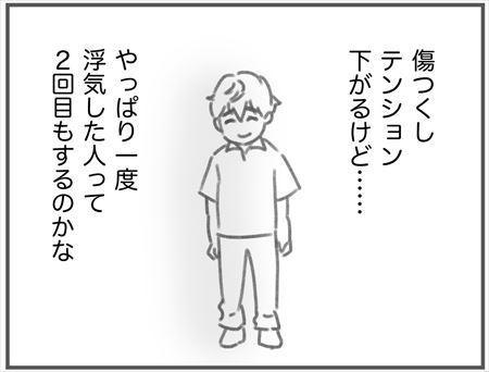 ワン 浮気 の シーン ある よく 『おかえりモネ』主演の清原果耶 新人時代を支えた宮崎あおいの存在