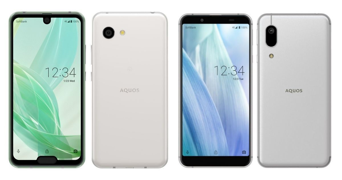"Photo of Softbank updates ""AQUOS R2 compact/sense3 basic"""