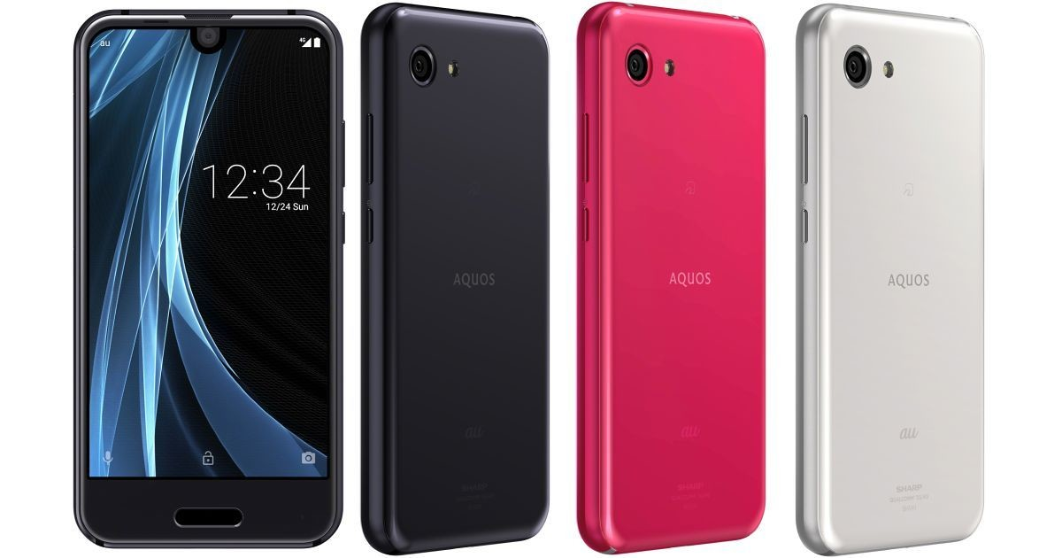 "Photo of au updates ""AQUOS R compact"" to Android 10"