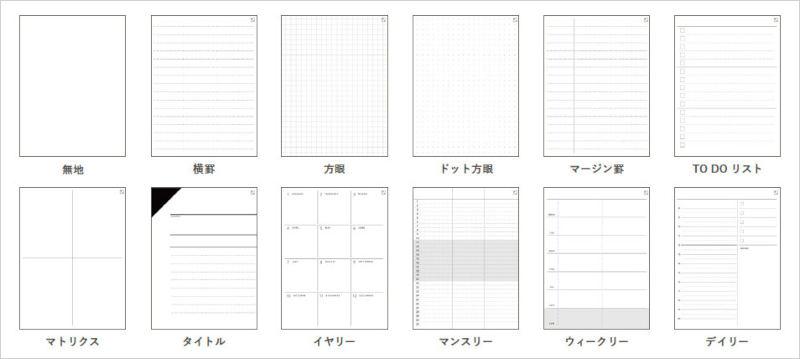 フリーノ キングジム キングジムのデジタルノート「フリーノ」はポメラ級ヒットになる?:日経クロストレンド