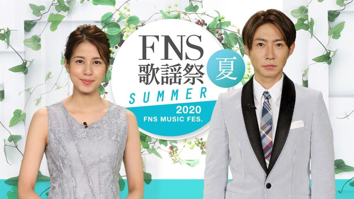 馬 エフエヌエス 春 歌謡 祭 2019 三浦