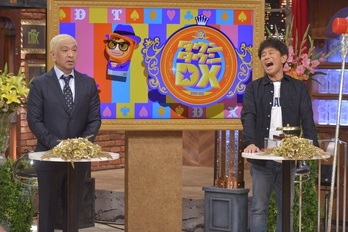 貴久 スキャンダル 増田