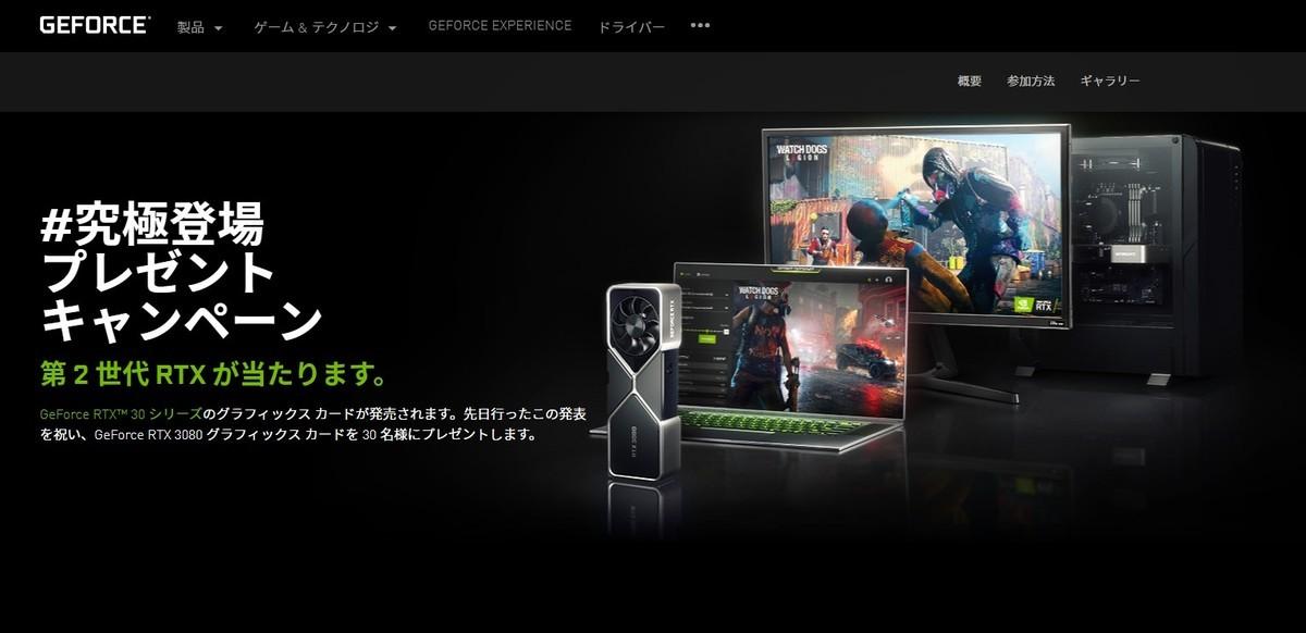 アカウント ディスプレイ 名 Nvidia