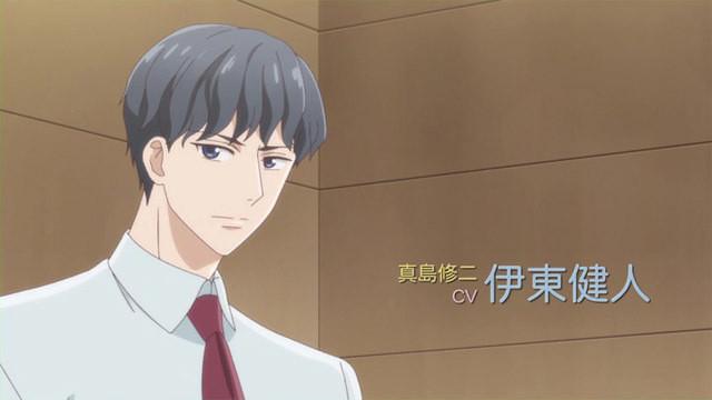 TVアニメ『大人にゃ恋の仕方がわからねぇ!』、10月放送開始!PVを公開 ...