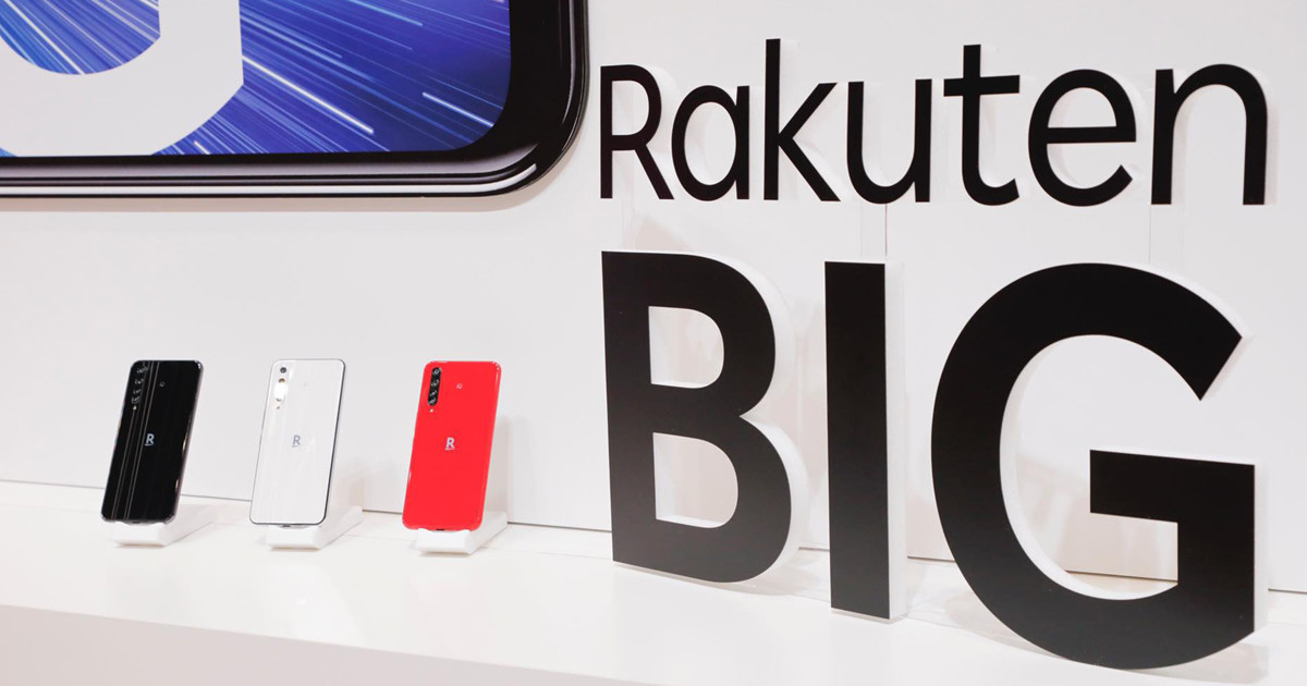 楽天 ハンド 製造 メーカー Rakuten Hand スマートフォン