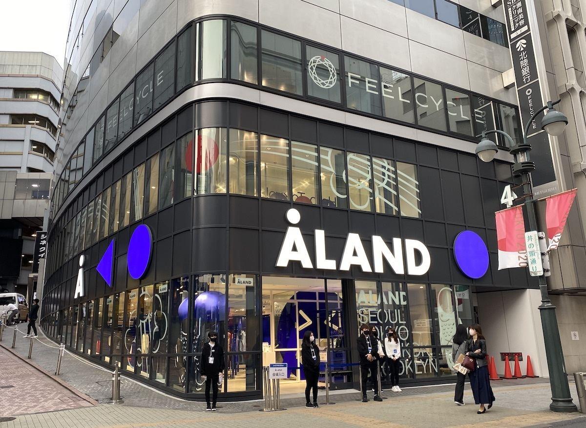 韓国発の人気セレクトショップ「ALAND」が日本初上陸 - 東京・渋谷に路面店 | マイナビニュース