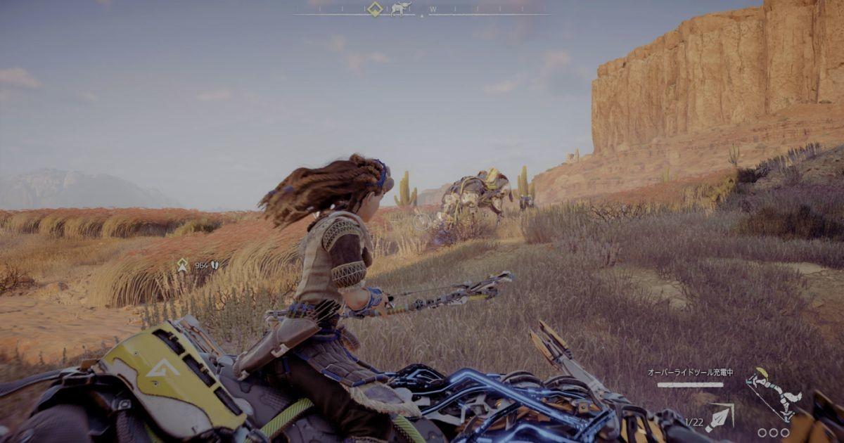 PC版『Horizon Zero Dawn』レビュー! 機械獣×狩り×オープンワールドはどう変わる?