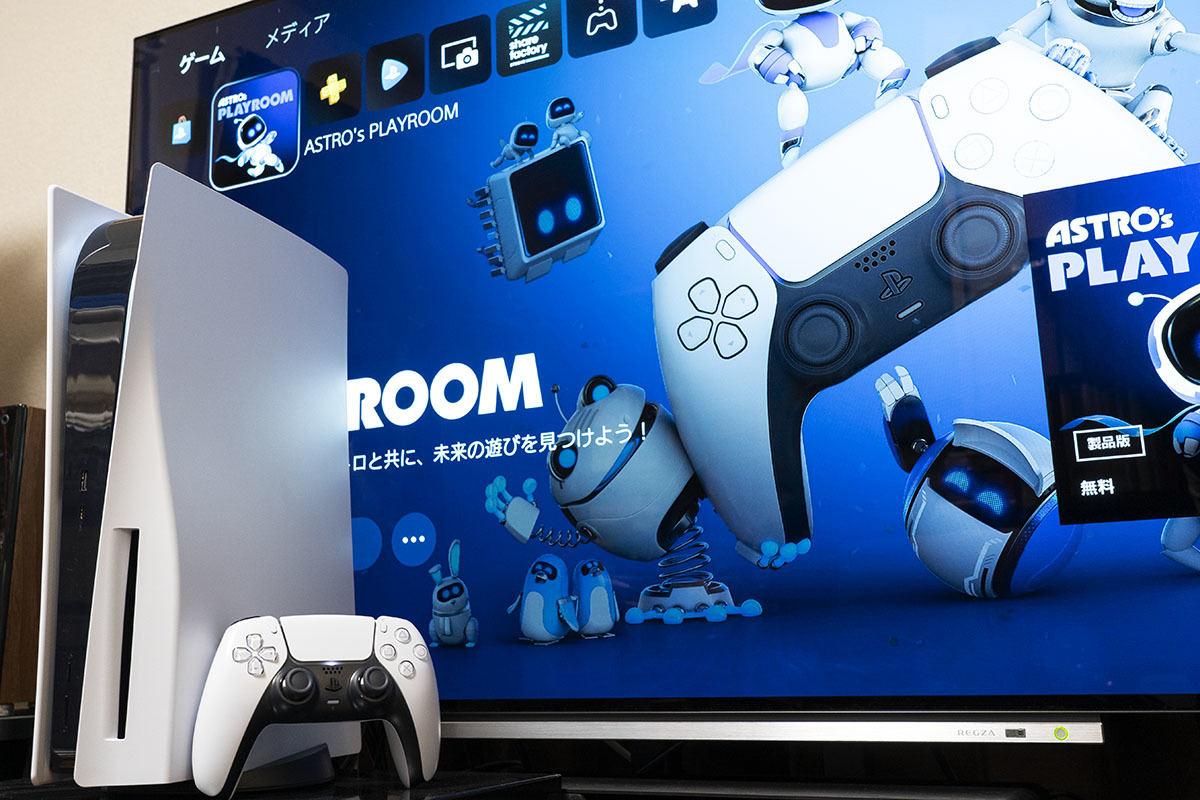 ダサい Ps5 【画像あり】PS5 の黒コントローラーだっさw