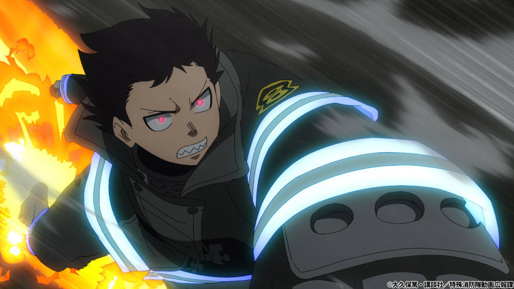 消防 ネタバレ ノ 炎炎 隊