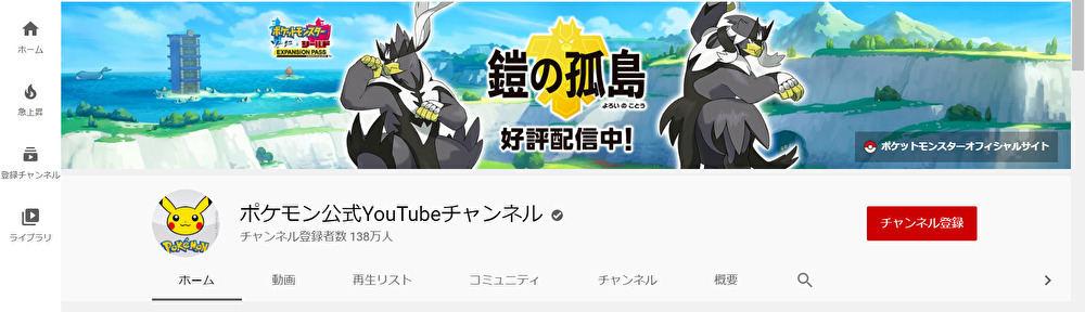 ユーチューブプラス 無料アニメ