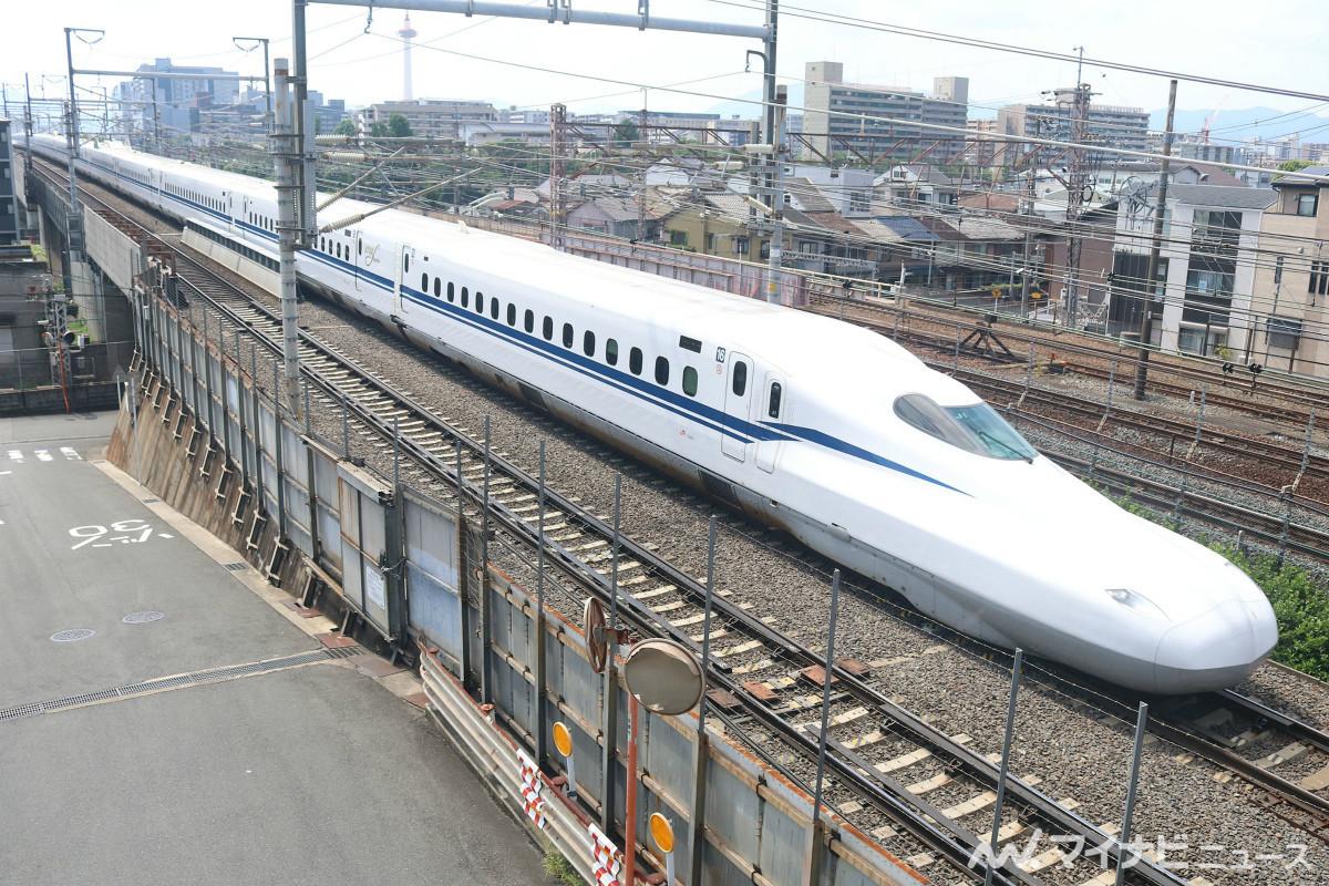 新幹線 指定 席 予約 状況