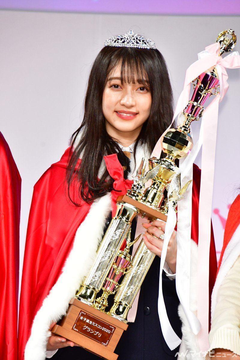 高校生 2020 女子 ミスコン