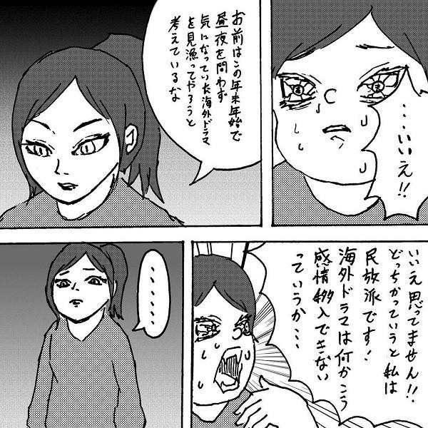 た ぬ せん 鬼 滅 の 刃 「鬼滅の刃」テレビアニメで続編決定「遊郭編」2021年に放送