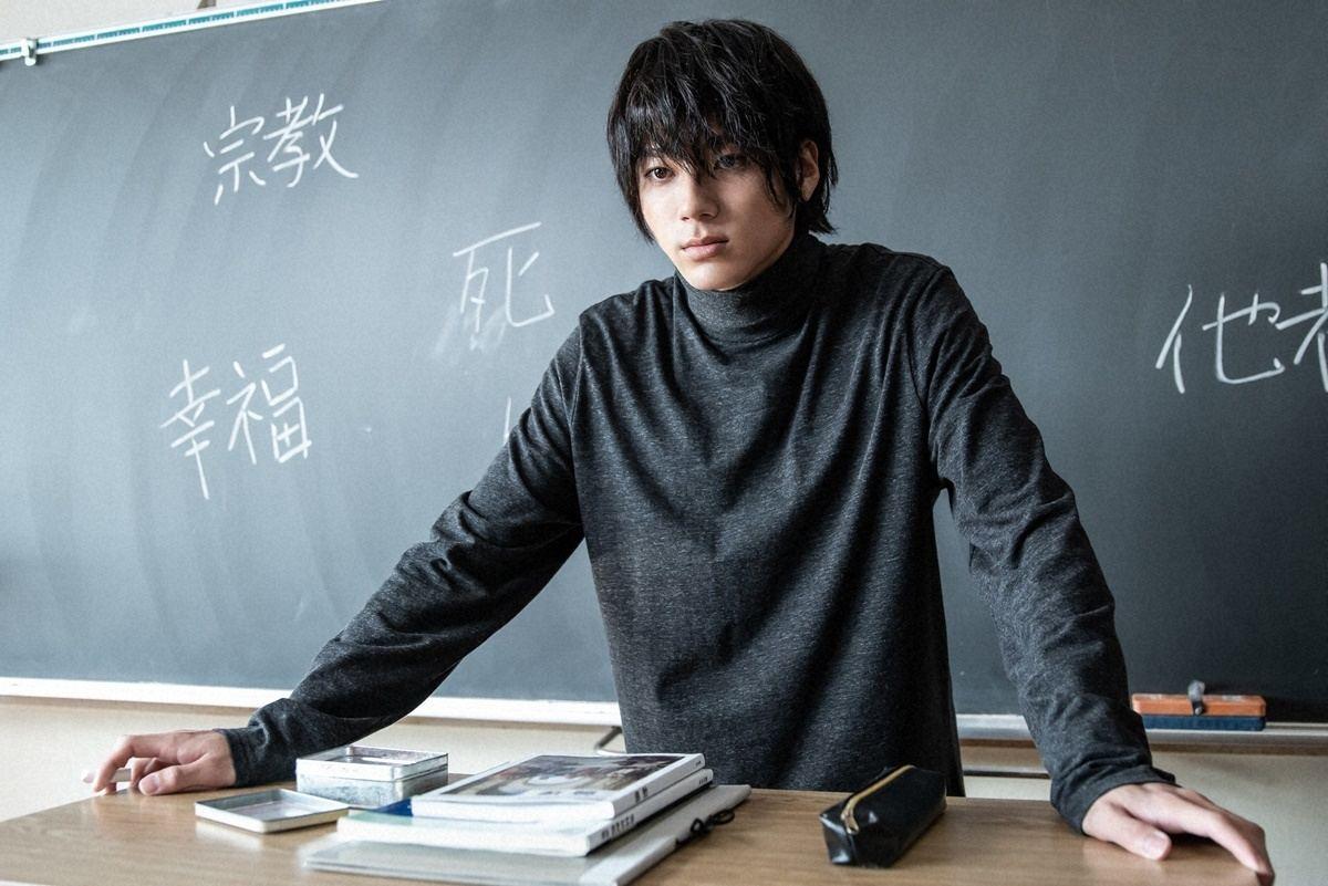 山田裕貴、風変わりな倫理教師に 『ここは今から倫理です。』今夜スタート | マイナビニュース