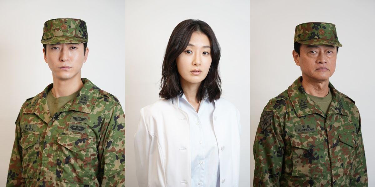 終わる に が 君 と 人 日 世界 韓国