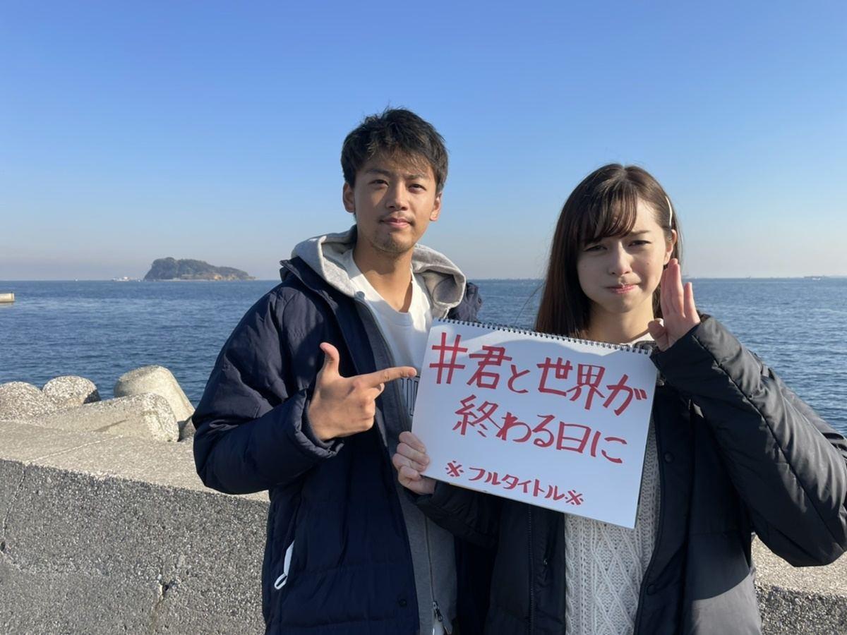 か き みせ 2020年 京の商人育成塾