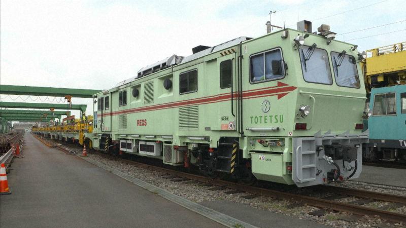 王国 物語 鉄道