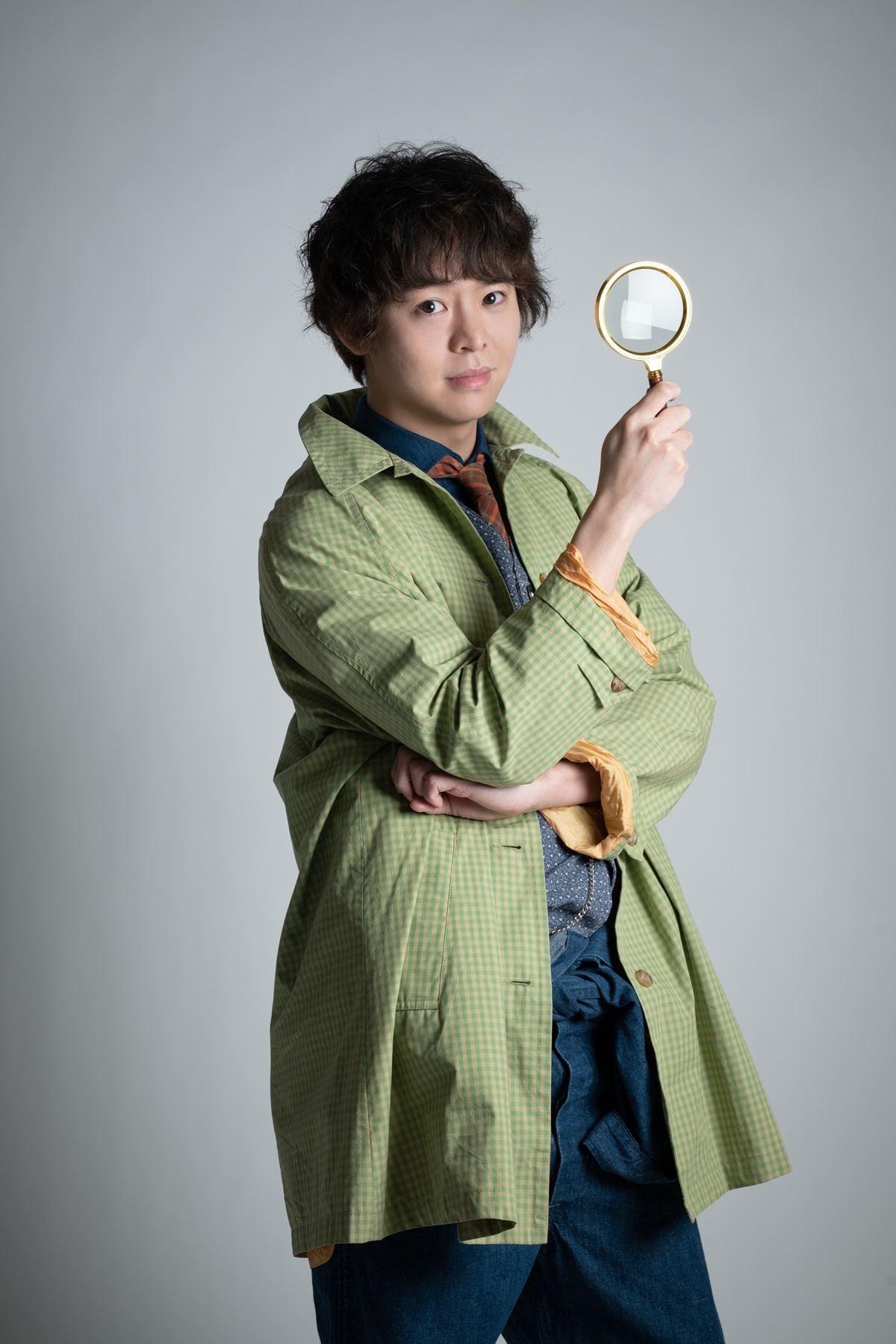 有岡大貴、女性苦手な探偵役でドラマ単独初主演「今回は人間です(笑 ...