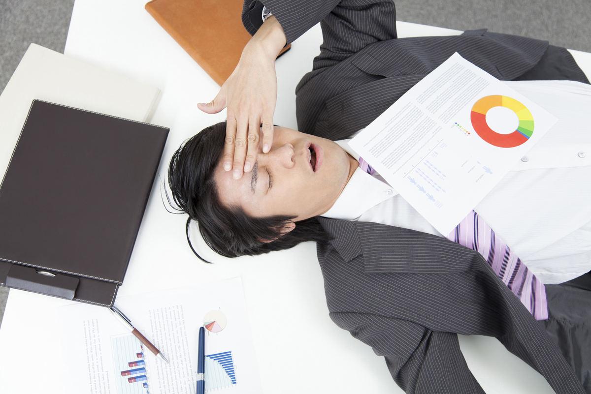 困憊 と は 疲労