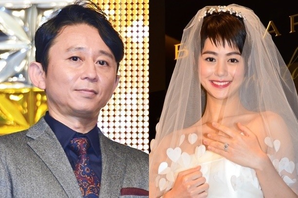 有吉弘行&夏目三久が結婚「幸せな家族を」「この上ない喜びと幸せ」 | マイナビニュース