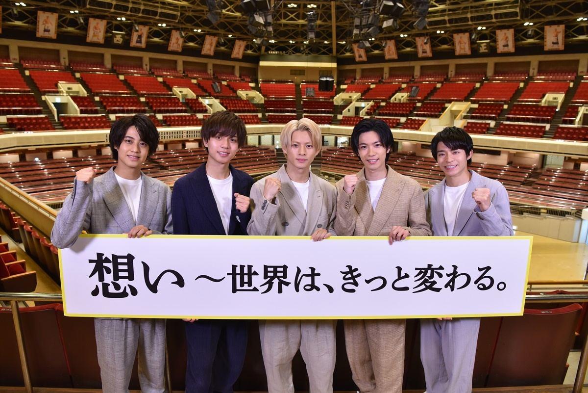 キンプリテレビ番組 【2021年7月最新版】King&Prince(キンプリ)テレビ出演情報!随時更新!