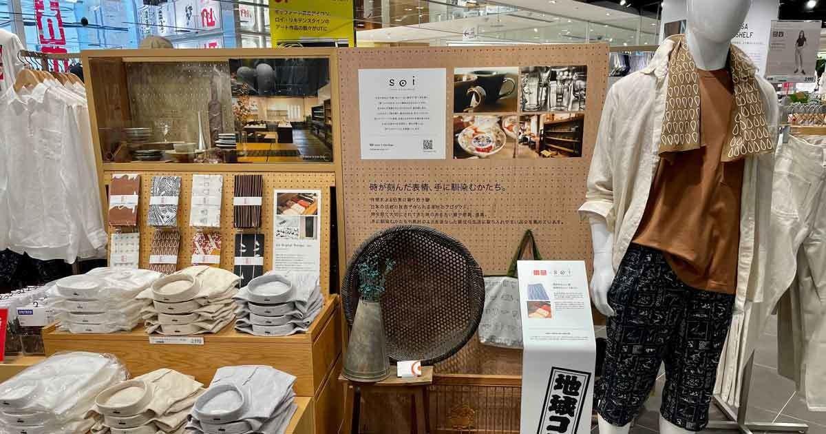 浅草に「江戸デザイン」のユニクロ浅草が誕生! 地域協業で地元の魅力を発信
