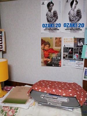 あなたの部屋みせてください (38) 気に入ったものを飾る趣味の部屋