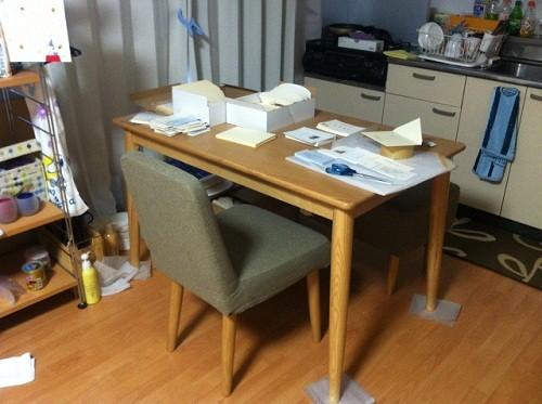 あなたの部屋みせてください (68) ダイニングテーブルを入れた新居の部屋