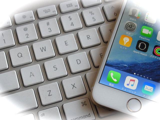 リンゴ印のライフハック(30) Macだからできる、iPhoneユーザにとってメリットのある機能は?