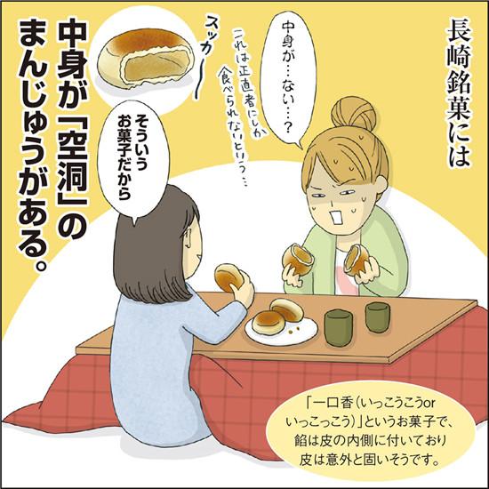長崎駐車場 安い打ち止めがあるパーキングはココ!市内の1日料金は!?