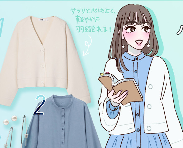 Photo of Working Girls' Petit Placode 3rd GU and UNIQLO! [ブルべ夏]Casual coordination that can be used even in telework