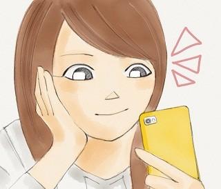 【連載】恋愛はできる! 第11回 押さえておきたい女性とのメールNGポイント7つ