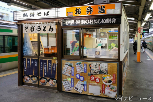 いつも側には駅ナカグルメ(18) JR熱海駅「黒はんぺんそば」駅ナカで ...