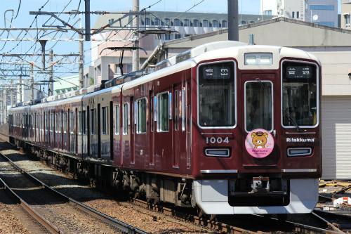 阪急電鉄の車両・列車(1) 宝塚線...