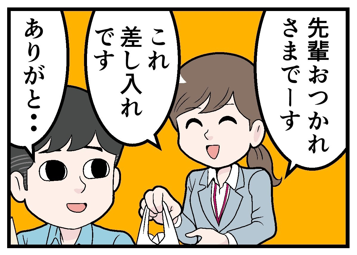 Photo of Story of people who do not want to go to work tomorrow Part 2 [本怖] I'm a good girl …
