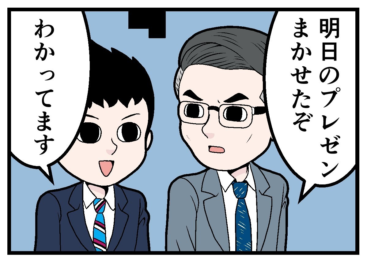 Photo of Story of people who do not want to go to work tomorrow 9th [本怖] Absolutely not allowed …
