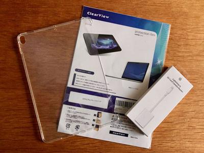 進め!iPadian!(49) New iPad Proにあれこれ導入 | マイナビニュース