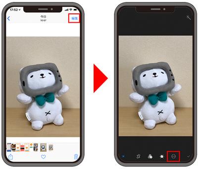 画像 を pdf に iphone