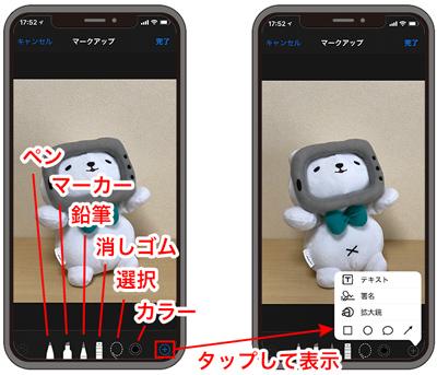 pdf 文字 編集 アプリ
