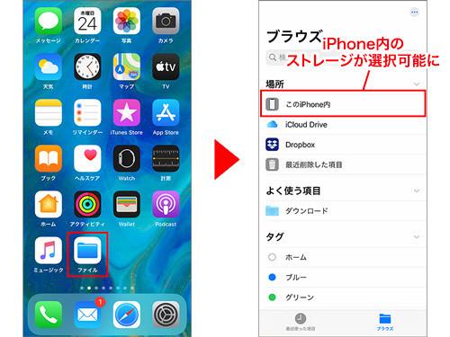 Iphone基本の き 373 Ios 13の新機能 パソコンがなくても作業