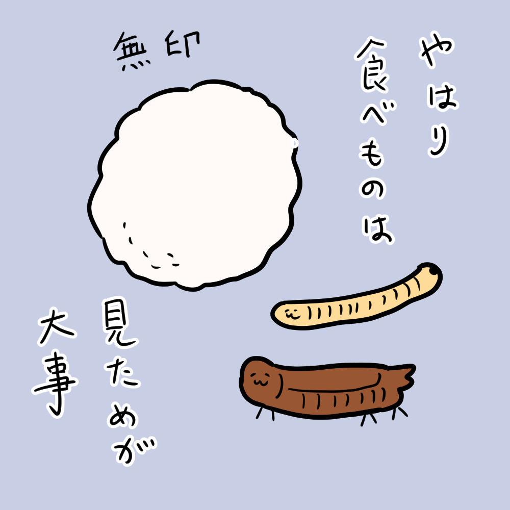 ワタナベ 薫 インスタ