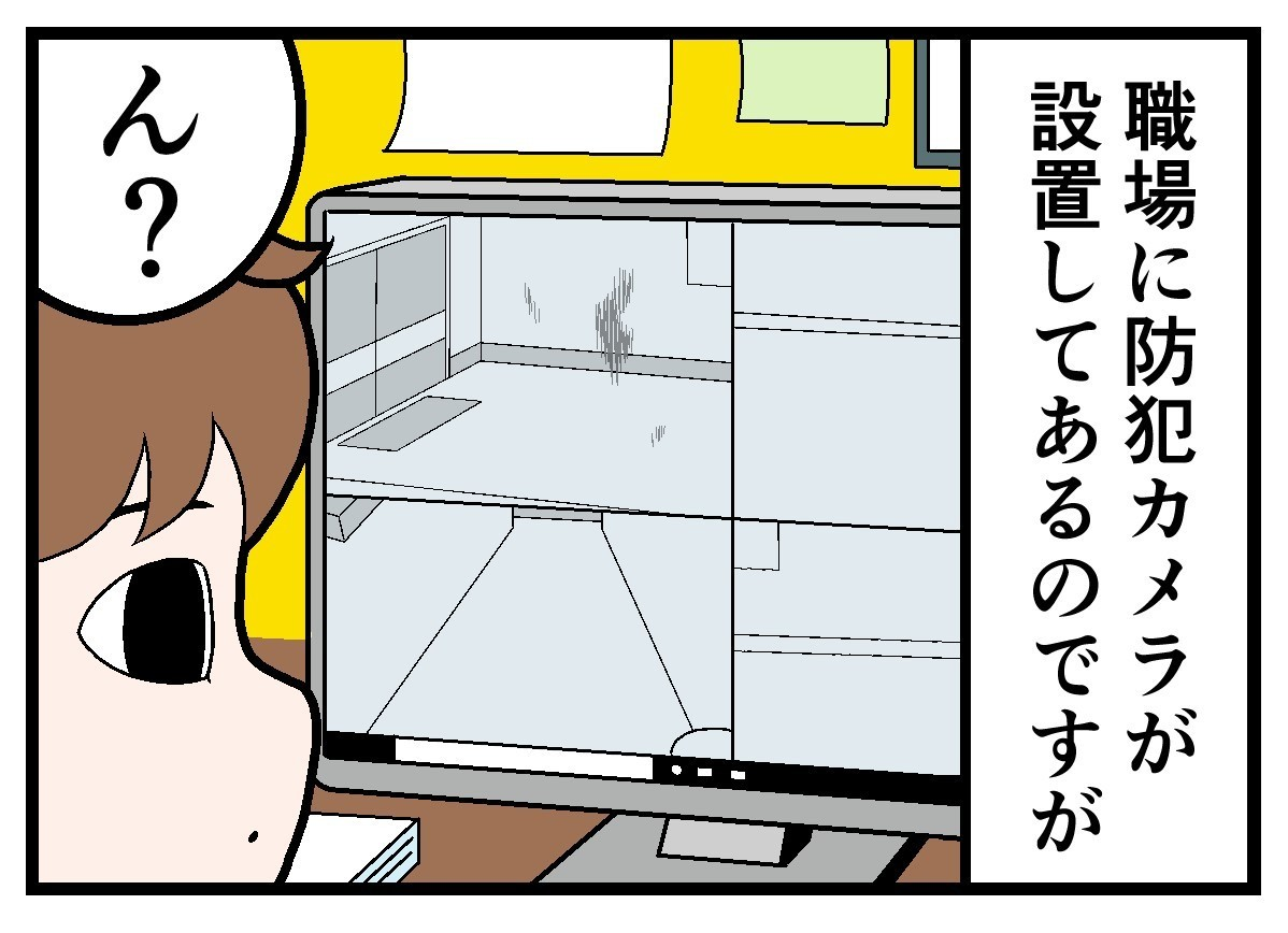Photo of The scary story that really happened at work 10th [本怖] …… You can't see it.