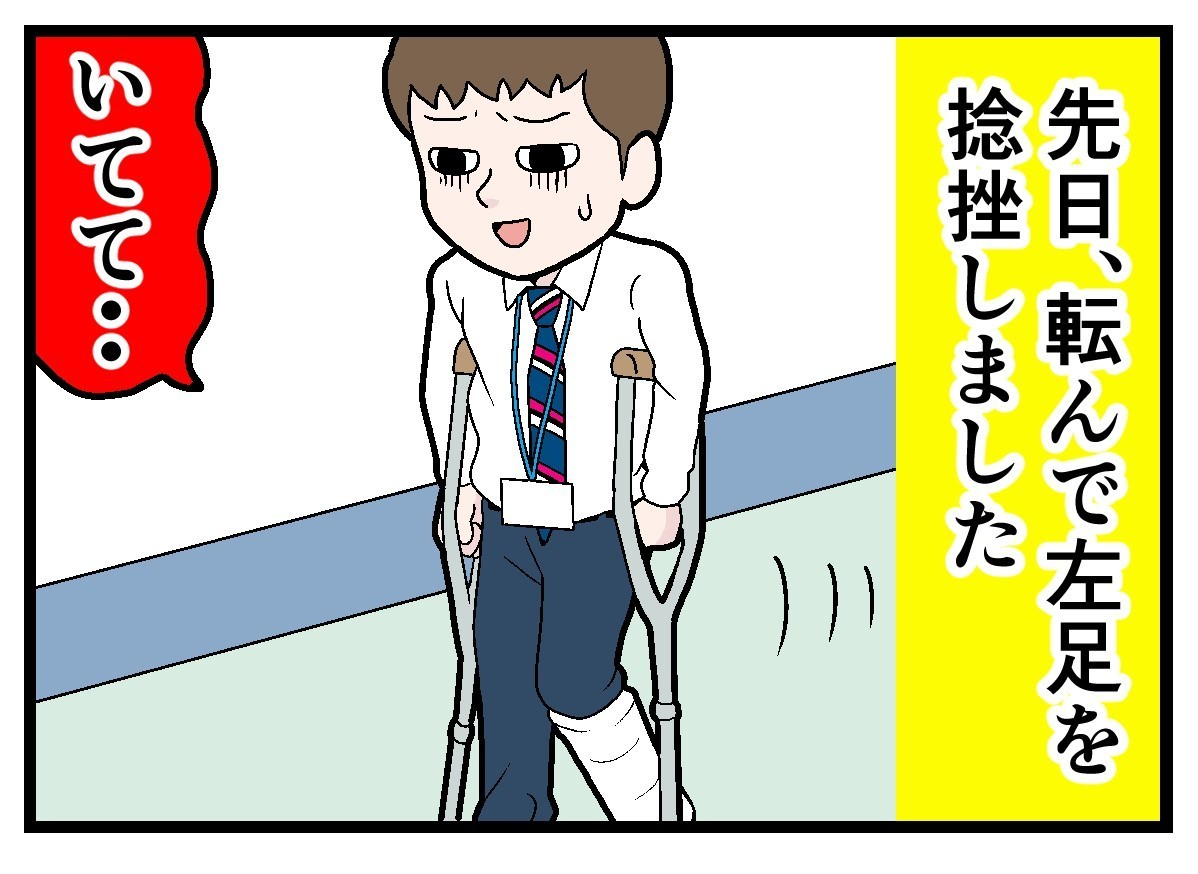 Photo of The scary story that really happened at work 13th [本怖] Negative chain ……?