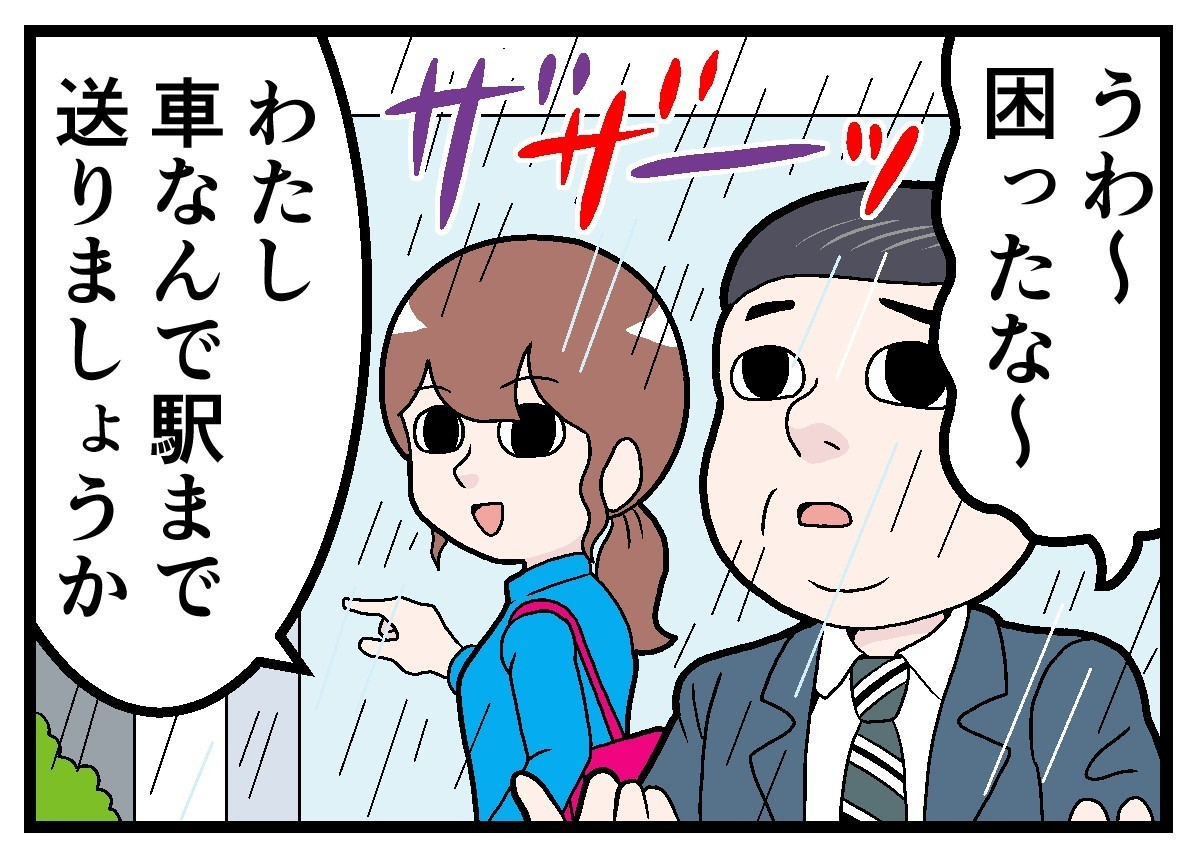 Photo of Scary story that really happened at work 8th [本怖] Heavy rainy day with my boss