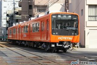 RMニュース 鉄道ホビダス - rail.hobidas.com