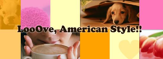 LooOve, American Style!! (12) キーワードごとに考える男女の違い