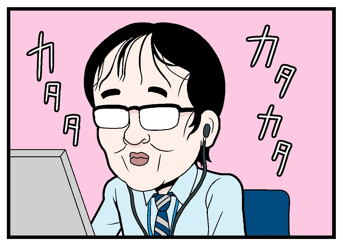 Photo of The story of disappointment with my boss 10th [本怖] Do it at work …?