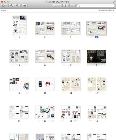 AUTOMATOR MAC COMBINE PDF