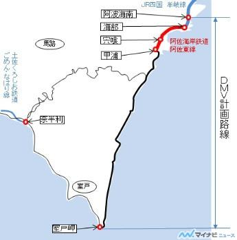鉄道ニュース週報(52) 阿佐海岸...